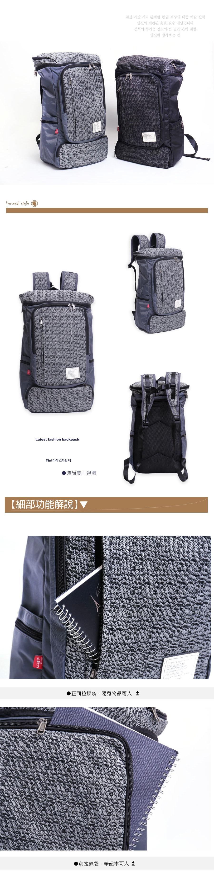 韓版後背包