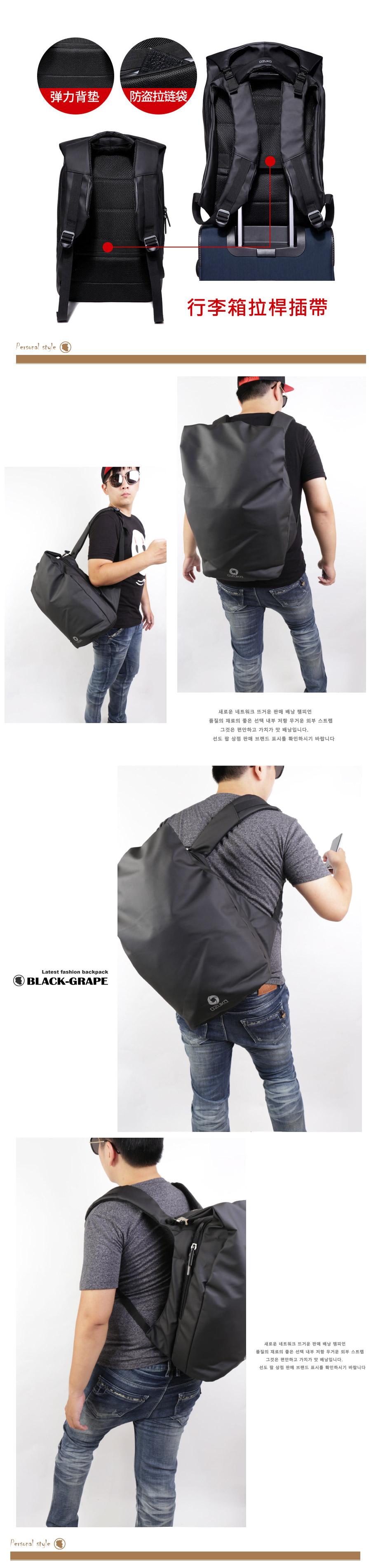 韓系後背包