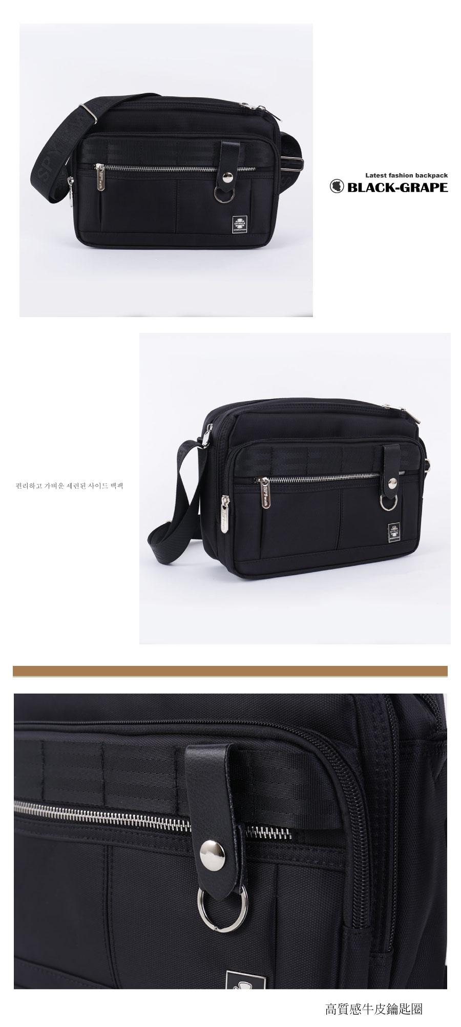 吉田風側背包